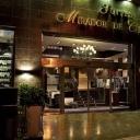 Hotel Husa Mirador de Chamartín