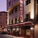 Hotel Sercotel Leyre