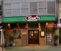 El Restaurante Coral