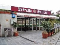 El Restaurant El Remanso