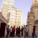 Escuela Labaca