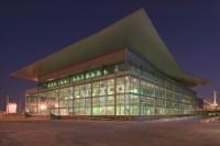 PALEXCO Palacio de Congresos y Exposiciones A Coruña (Recinto Ferial)