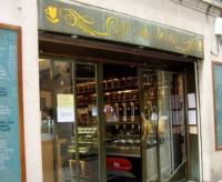 Iacobus Café