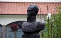 Museo Simon Bolívar