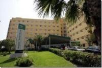 Complejo Hospitalario Torrecardenas