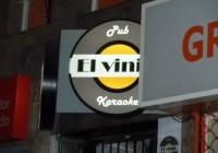 Karaoke El Vinilo