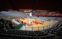 Palácio los Deportes de La Guía