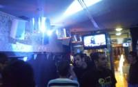 Pub Garamont