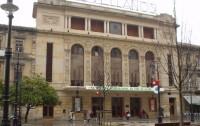 Theater Jovellanos