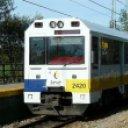 Estación de tren de Llanes