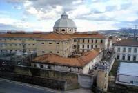 Archivo Histórico Provincial y Regional de Asturias