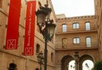 La Miranda del Museo