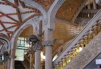 Museu del Modernisme Català (MMCAT)