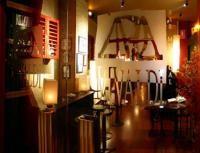 Sala Vivaldi