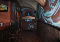 Caf�-Bar Babel
