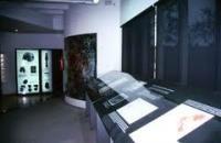 Centro de interpretacion Cueva Maltravieso