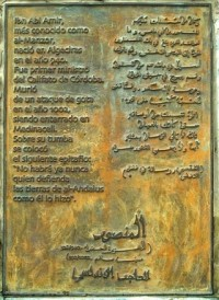 Monumento a Almanzor
