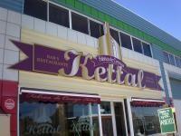 Fábrica de Cerveza Kettal FCK
