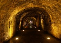 Túnel de La Atalaya