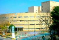 Hospital General Universitario de Castellón