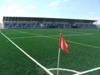 Estadio de Fútbol Municipal José Camacho