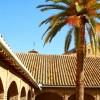 Palacio de Congresos y Exposiciones de Córdoba (Recinto Ferial)