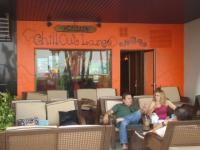 Dallas Chill Out Lounge