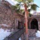 """Musée Arqueológico """"Cueva 7 Palacios"""""""