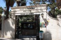 Parque Ornitol�gico Loro Sexi