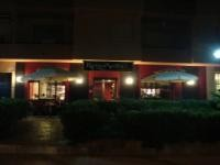 Restaurante Reina Sofía