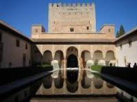 Palace Nazaríes