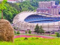 Estadio de Fútbol Anoeta