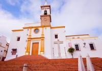 Centro de Exposiciones y Congresos de Ayamonte (Recinto Ferial)
