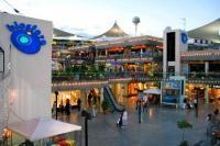 Centro Comercial del Biosfera Plaza
