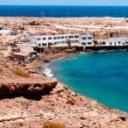 playa El Cabrón