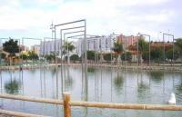 El Parque Juan Pablo II