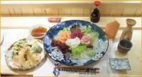 Restaurante Kamakura