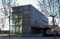 Edificio del Ente Regional de la Energía