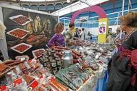 Feria de los Productos de Le�n: