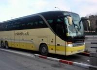 Estación de Autobuses Continental Auto