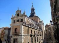 Iglesia Catedral de las Fuerzas Armadas