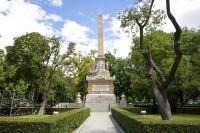 Jardines de la Plaza de la Lealtad