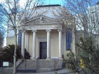 Musée Nacional de Antropología