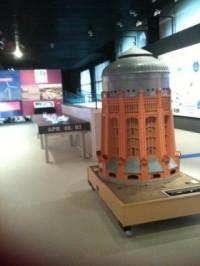 Sala de Exposiciones Arquería de los Nuevos Ministerios