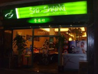 Shi Shang