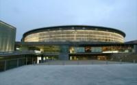Telefónica Arena Madrid