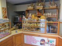 Panadería ¡El Buen Pan!
