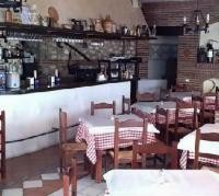 Pizzer�a La Strada