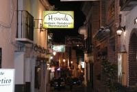 Restaurant Haveli Indian Tandoori