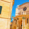 Museo Municipal de Ciutadella de Menorca